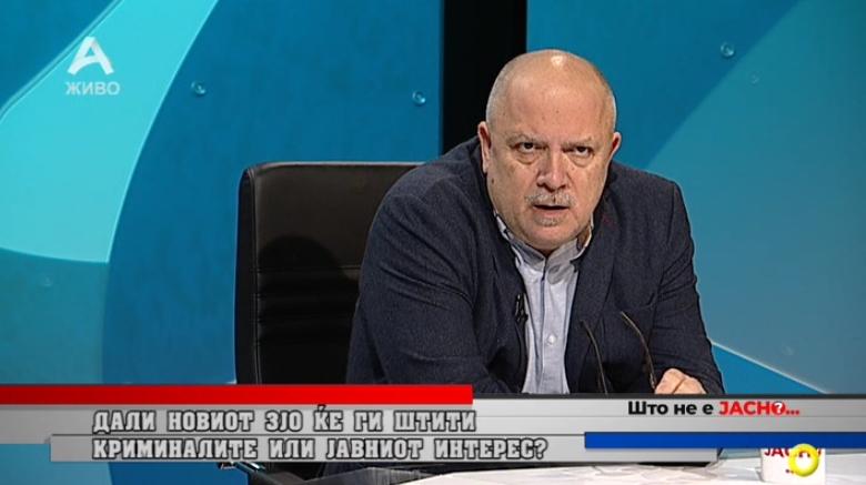 Калајџиев: Обвинителите повеќе се противат за законот за јавно обвнителство и од експертите