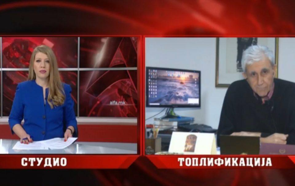Хаџи Мишев: Одговорни и потписници за парите во ТЕ-ТО се премиерот и извршната власт