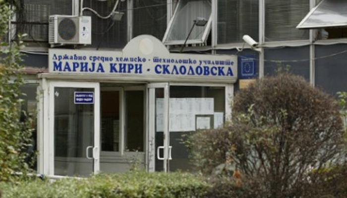 Во масовната тепачка во Скопје биле повредени двајца средношколци