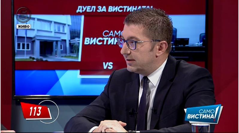 Вечерашниот ТВ ДУЕЛ на Канал 5: Мицкоски убедлив и прецизен, Заев нервозен