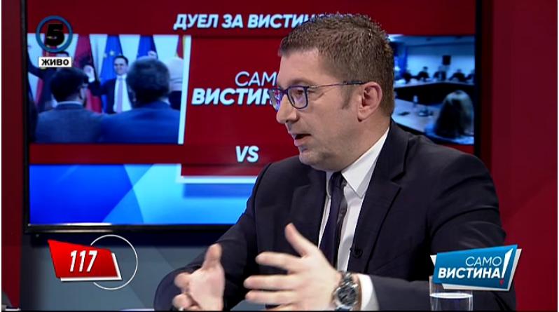 Мицкоски: Со телефон ли го ослободивте судството, Заев вели, не, не директно во разговор на состанок