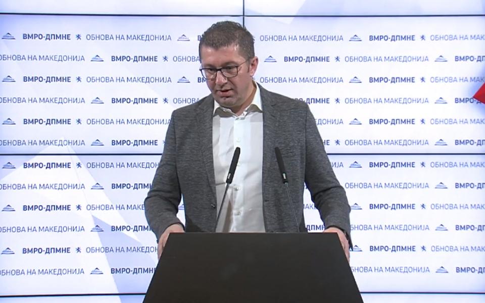 Бегството од избори на Заев значи бегство од одговорност, ВМРО-ДПМНЕ бара експертите да напишат закон за обвинителство
