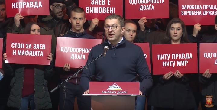 Мицкоски бара итно делување на ЈО, одговорност на Заев за злоупотреба и ревизија на работата на врховните судии