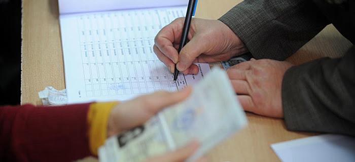 Заврши увидот во Избирачкиот список и пријавувањето на дијаспората за гласање