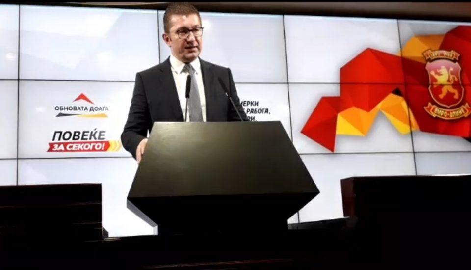Мицкоски: Се обврзуваме на повисоки плати за 25% и пензии за 20%, невработеност под 10%