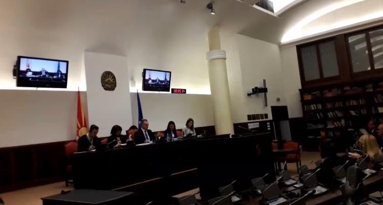 ВО ЖИВО: Седница на собраниската комисија за европски прашања