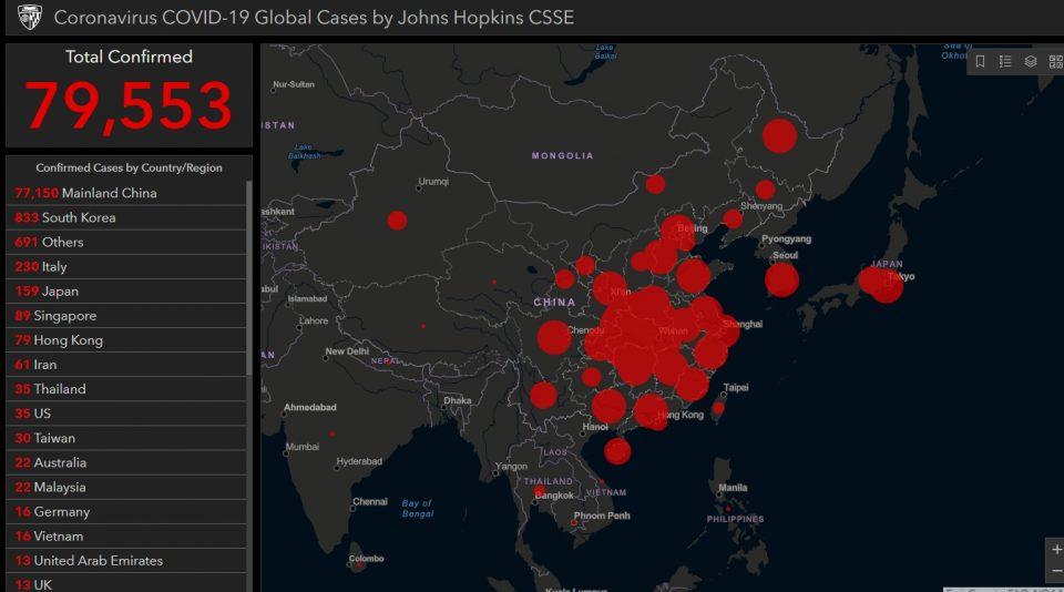 Сите детали за коронавирусот: Колкумина се заболени, колкав е бројот на жртви… (МАПА)