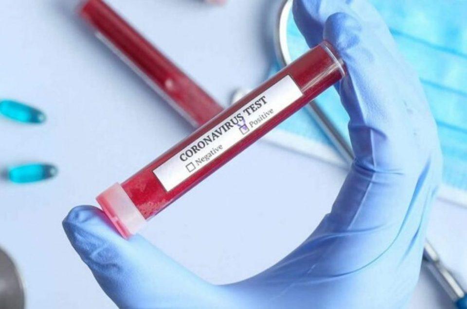 Прва зона под карантин во САД поради коронавирусот