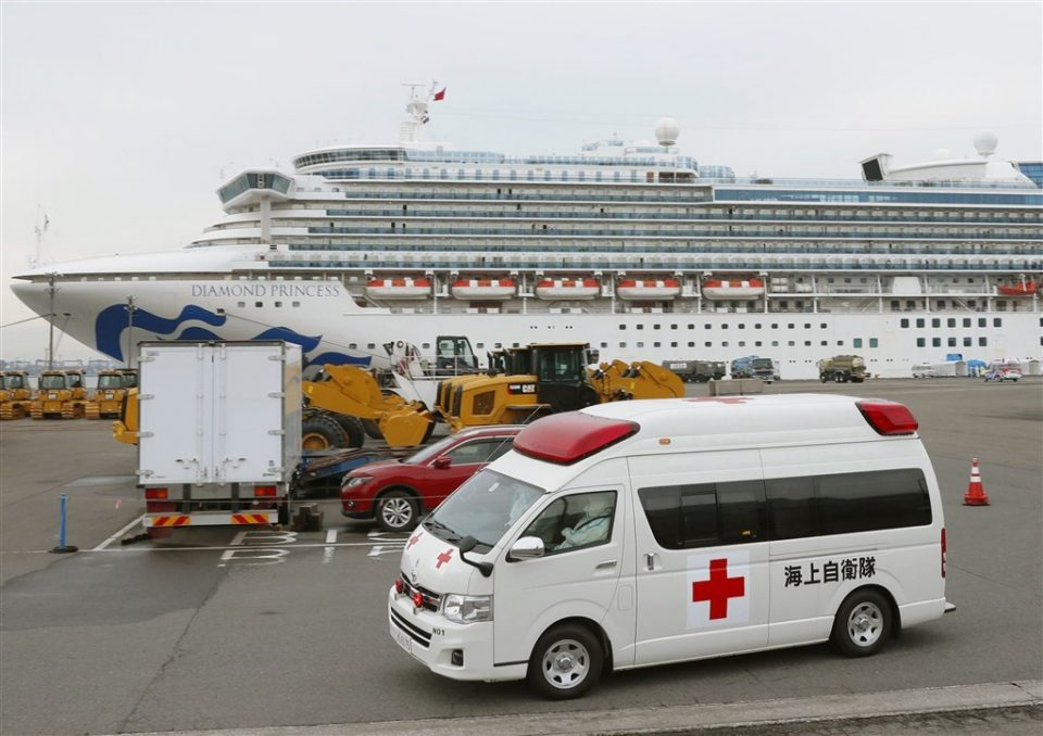 """Најмалку 40 Американци заразени со коронавирус на крузерот """"Дајмонд Принцес"""""""