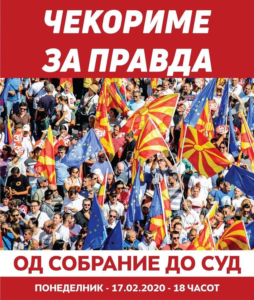 Новинарот Теменугов: Овие си организираат протести сами на себе, кој не полуди, тој не е нормален (ФОТО)