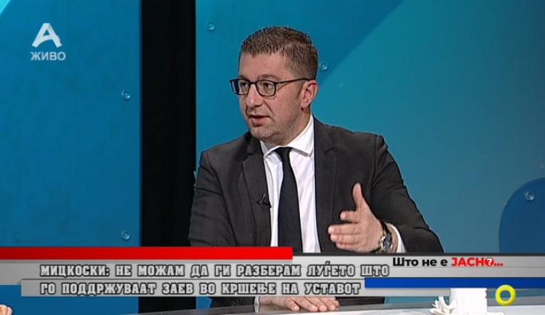 Мицкоски: Со законот за ЈО Заев сака да не одговора за криминалот кога ќе отиде во опозиција