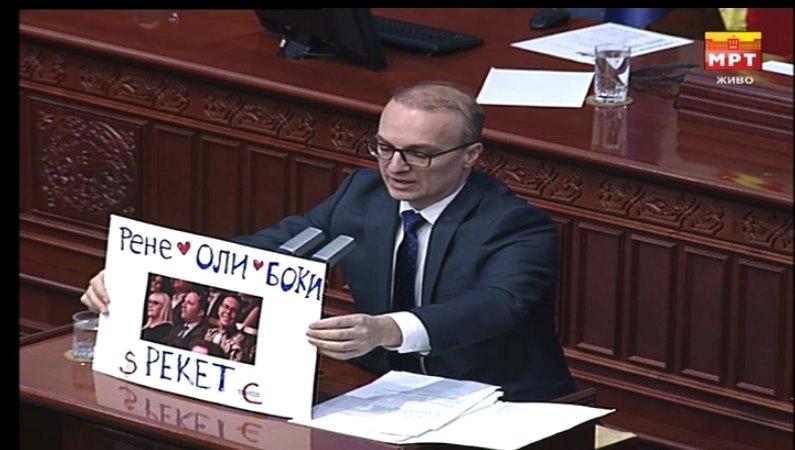 """Собрание: Џафери го спаси Заев од """"Рекет"""" и од нова """"бомба"""" на Милошоски"""