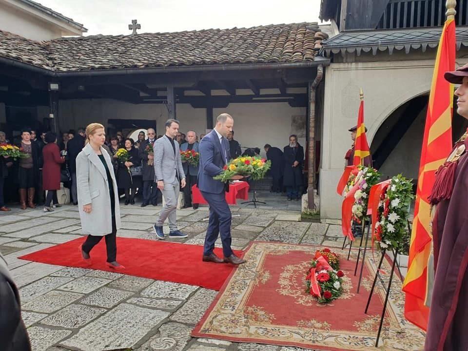 Мисајловски: Сонот на Делчев е сон на сите нас, силна, достоинствена и чесна Македонија