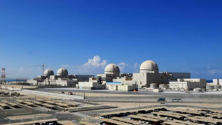 Почнува со работа првата нуклеарна централа во арапскиот свет
