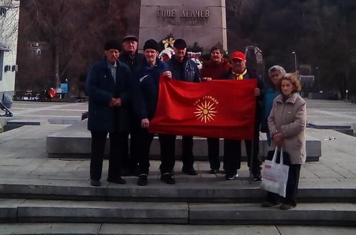Во Благоевград претставници на ОМО Илинден ја одбележаа 148 годишнината од раѓањето на Гоце Делчев