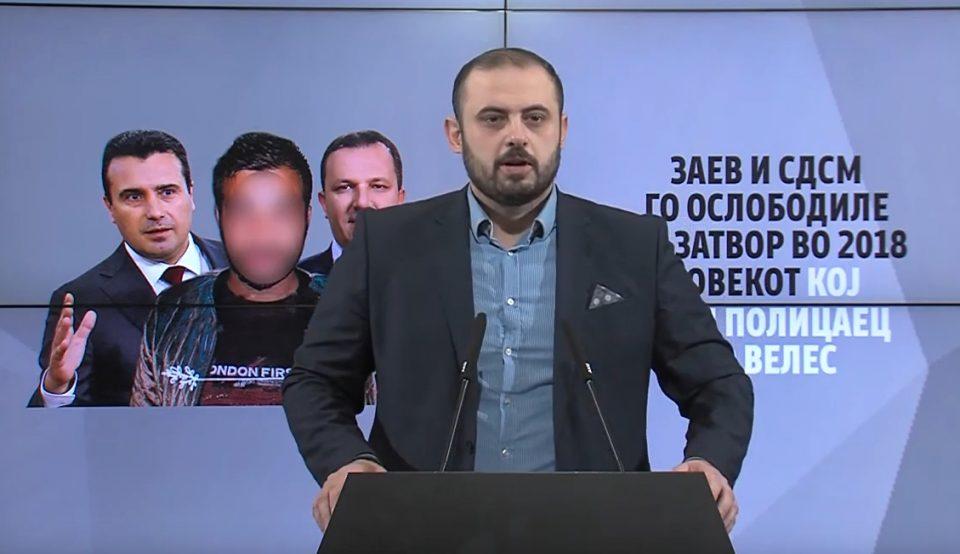 Ѓорѓиевски: Напаѓачот на полицаец во Велес бил амнестиран од Заев во пакетот 800 ослободени криминалци од затворите