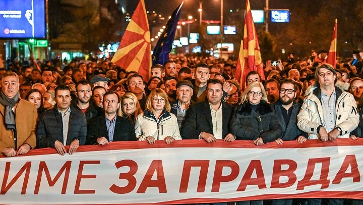 Од прва рака: СДСМ го призна притисокот врз судството со вчерашниот марш