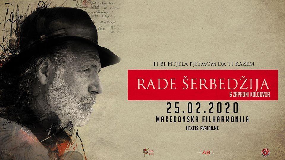 """Раде Шербеџија со бендот """"Западни колодвор"""" во Филхармонија"""