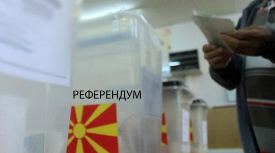 Политичка иронија: Референдумот за ѓубрето во Дојран задолжителен, за промена на името во 2018-та само консултативен?