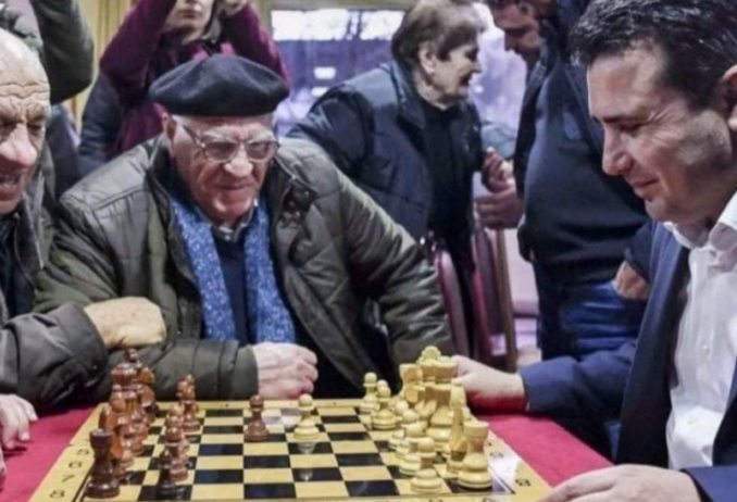 """Заев си направи шах-мат: """"Она кога правиш измами и во шахот"""""""
