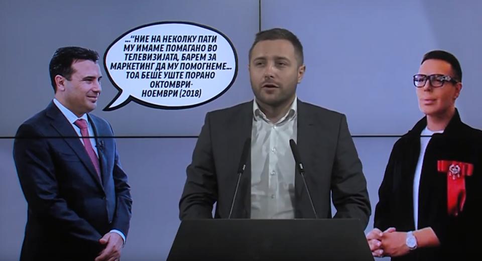 Арсовски: Јасно е, Боки 13 и Катица не можеле да рекетираат, а за тоа некој од власта да не знае