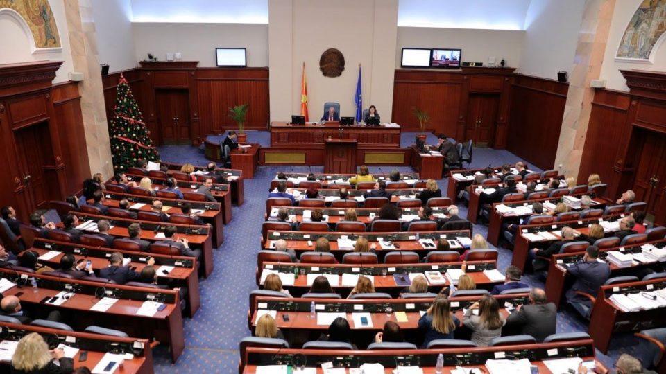 Собранието ќе ја продолжи 43. седница
