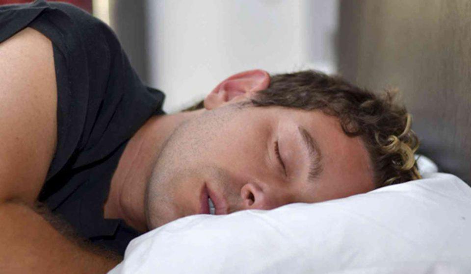 Намирница која може да ве разбуди побрзо од кафето