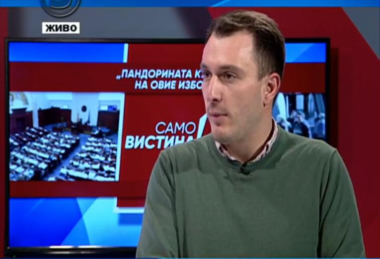 Андоновски: СДСМ единствено што сработува е шверцерско носење на закони