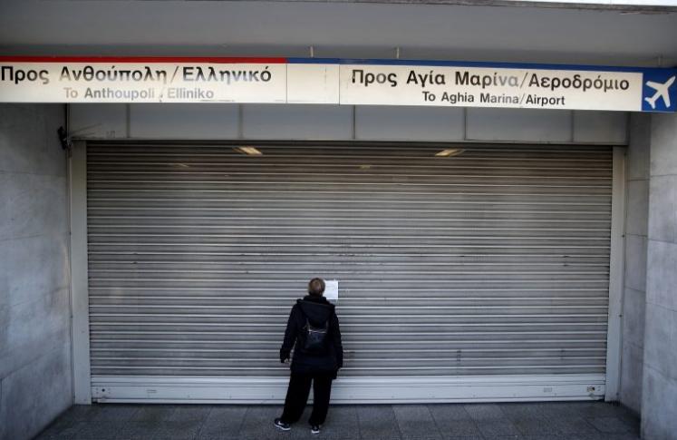 Штрајк во Грција, Атина без јавен превоз