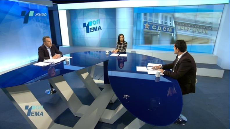 Лазаров: Таргетите на ВМРО-ДПМНЕ се зголемување на плати и пензии, економски раст поголем од 4% и едноцифрена невработеност