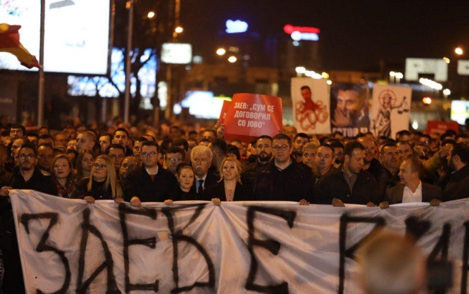 Мицкоски: Мора да има обвинение по кое Заев ќе одговара за попречување на правдата и понижување на државата!
