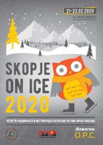 Скопје домаќин на меѓународен турнир во уметничко лизгање