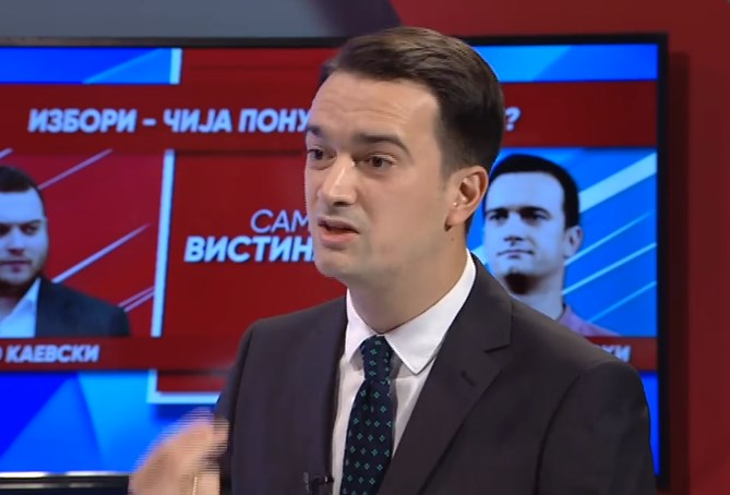 Нелоски до Каевски: СДСМ не ги прифати предлог-мерките на ВМРО-ДПМНЕ за угостителите и сега затоа овој сектор е во ваква катастрофална состојба