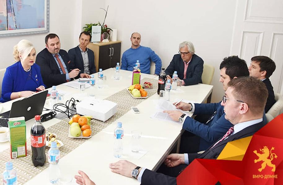 Мицкоски на средба со претседателката на МАСИТ