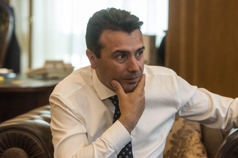 ВМРО-ДПМНЕ: Заев го создаде најголемиот криминален октопод во регионот и Европа