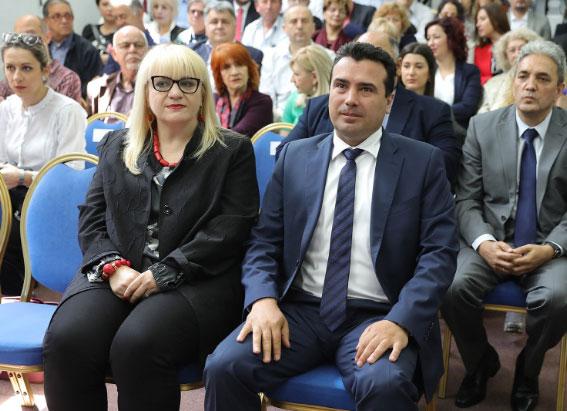 Вонредната состојба контра семејниот бизнис на Дескоска и партиските решенија на СДСМ: Се одложува полагањето на правосудниот испит