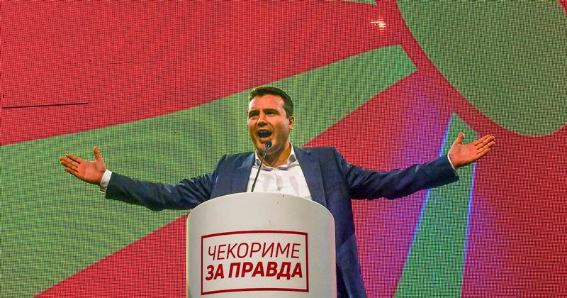 Да беше од Битола @Zoran_Zaev, ќе го викаа Спонтанио