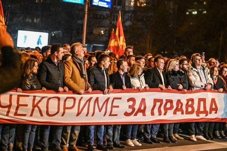 Маршот на Заев е марш за амнестија на Зоран и Вице Заев, Венко Филипче, Драги Рашковски, Боро Марлборо…