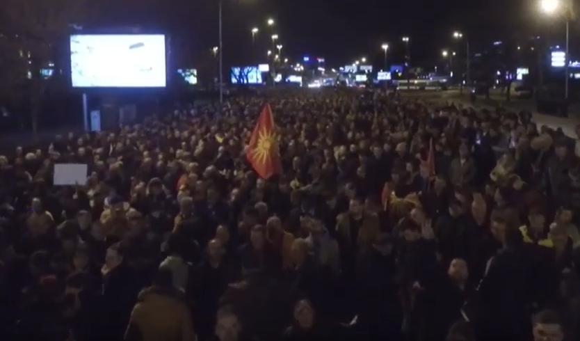 ВМРО-ДПМНЕ: Над 20.000 граѓани од маршот на ВМРО-ДПМНЕ побараа правда, промени и обнова