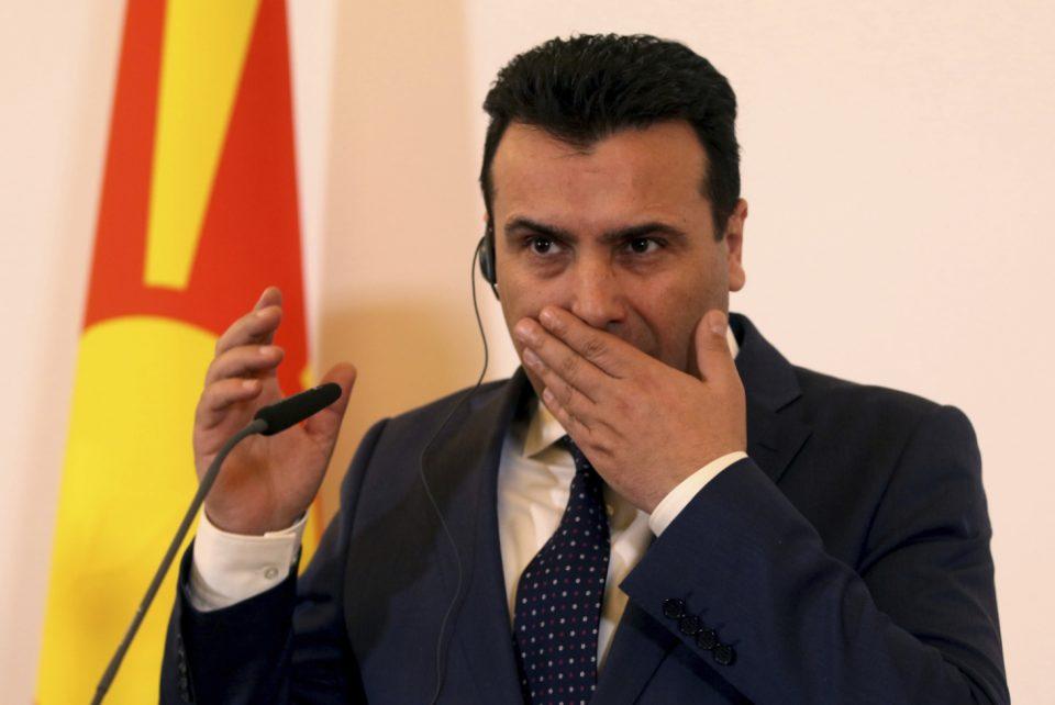 ВМРО-ДПМНЕ: За да им се стави крај на криминалот, корупцијата, неправдите и понижувањата, мора да се стави крај на владеењето на Заев