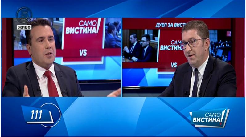 Социјалните мрежи вријат: Мицкоски е идниот премиер, Заев е изгубен во времето (ФОТО)