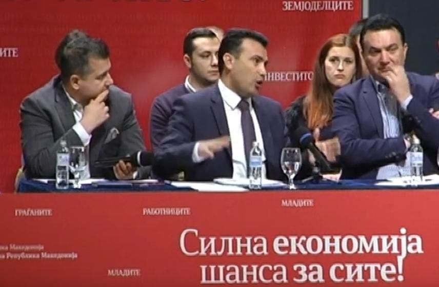 СДСМ оркестрирано шерува стари лажни ветувања во нова кампања