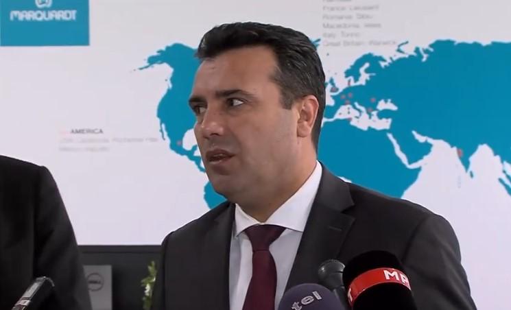 """Лаги или политички спин за нова """"статива"""" на Заев: Снимките за """"Монструм"""" ги предал во СЈО, биле НЕЦЕЛОСНИ?"""