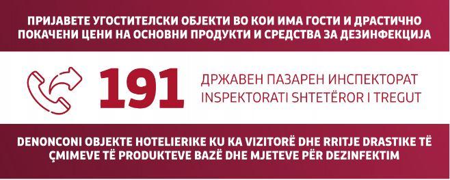 Трговците да ги почитуваат одлуките за замрзнување на цените, казни до 8.000 евра