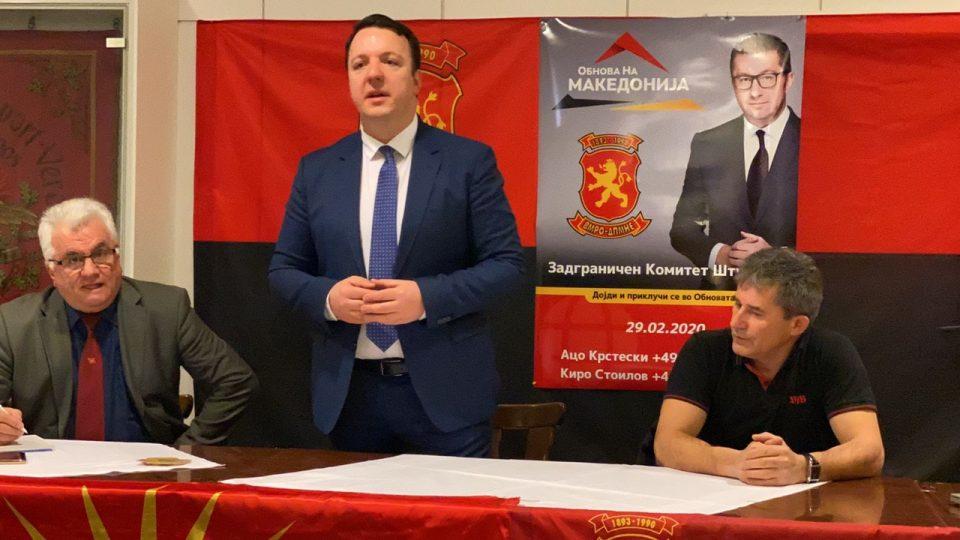 Николовски во посета на дијаспората во Германија