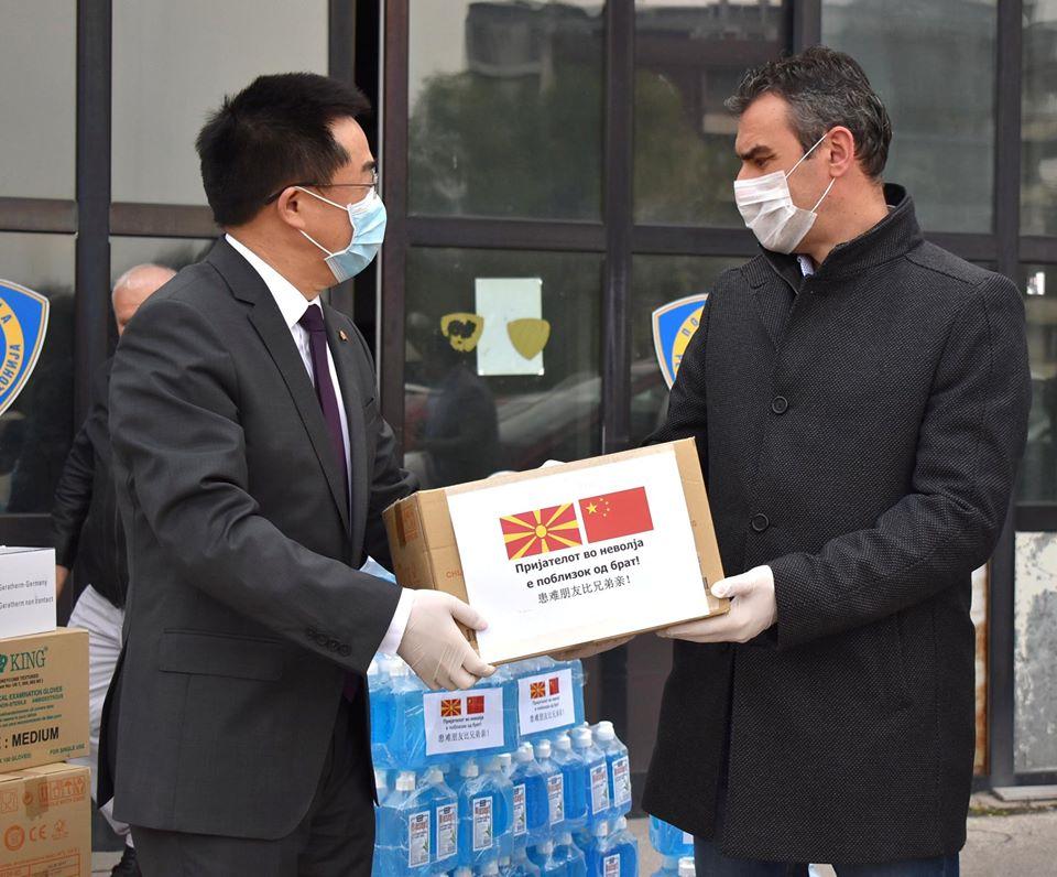 Кина со голема донација за македонските полицајци