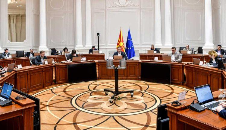 34-та седница на Владата – ова се новите одлуки