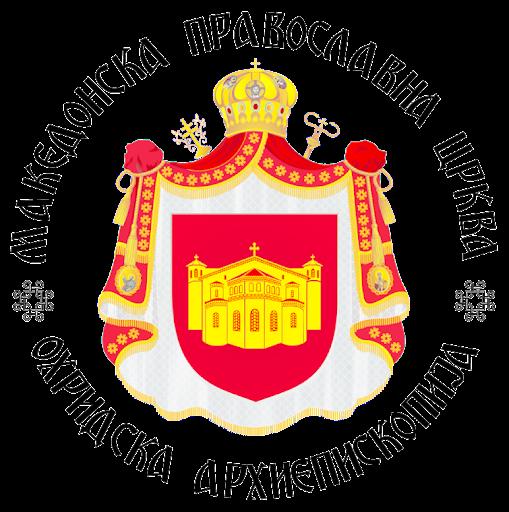 ПОА: Повик до православните Македонци во врска со коронавирусот