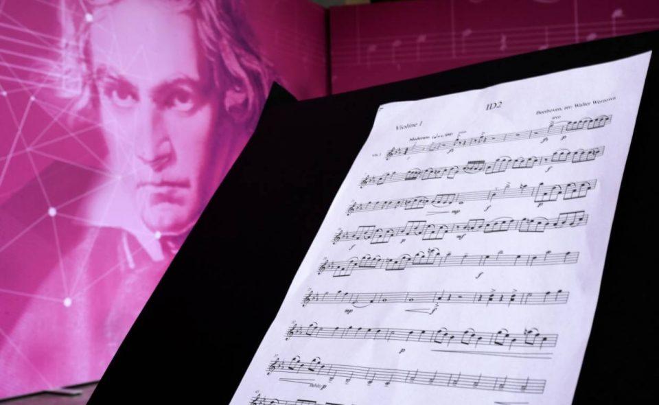 """Довршена """"Десетта симфонија"""" на Бетовен"""