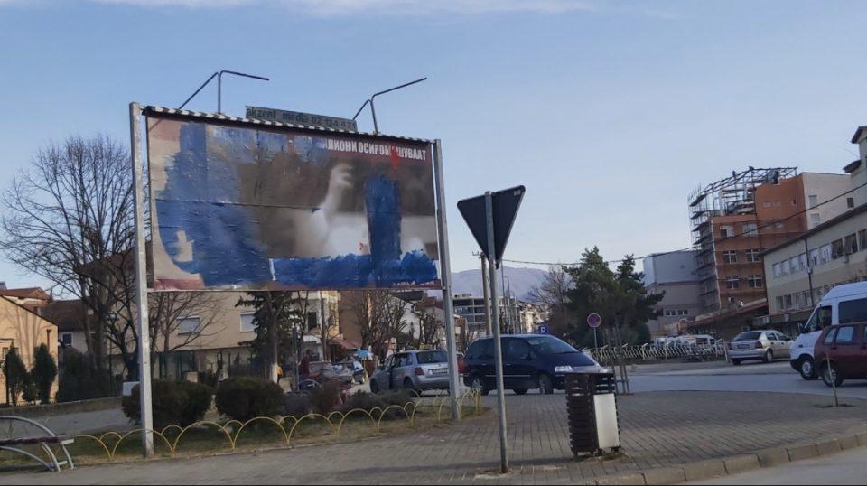 Ѓорѓиевски: Палењето и фарбањето на билборди е само доказ дека СДСМ се во страшна паника и не сакаат граѓаните да ја видат реалноста